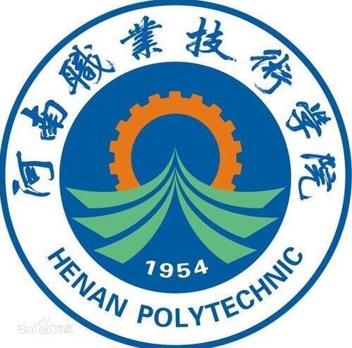 河南职业技术学院2019年单独招生方案