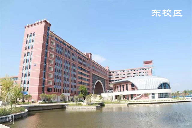 南阳科技职业学院