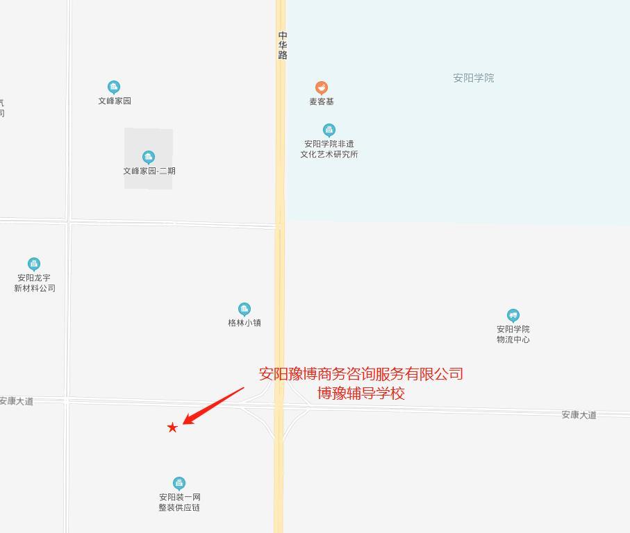安阳豫博商务咨询服务有限公司位置
