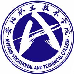 安阳职业技术学院2021年单独招生章程